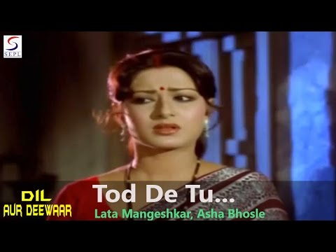 Tod De Tu Is Bandhan Ko - Lata Mangeshkar, Asha Bhosle @ Dil Aur Deewaar - Jeetendra, Moushumi