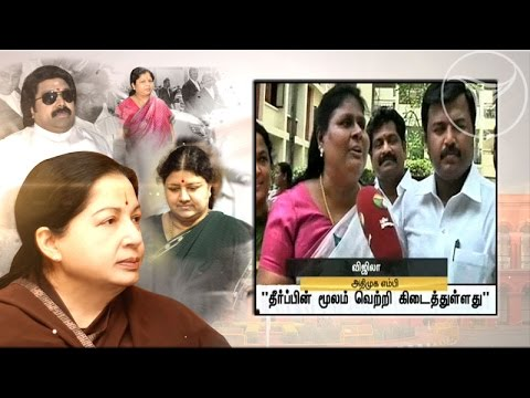 Debate on the verdict in Jayalalithaa's disproportionate assets case - 2