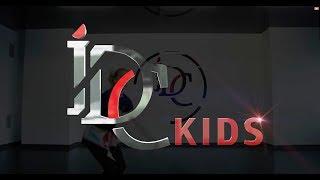 Детские группы International Dance Center. Новый сезон 2017-2018
