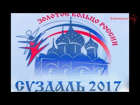 """Фестиваль """"Суздальская весна 2017"""" город Суздаль 7-9 апреля"""