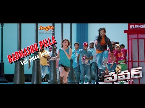 Power Full Video Songs  Badmaashu Pilla Full Song  Raviteja, Hansika, Regina Cassandra