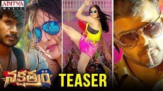 Nakshatram Movie Teaser | Sundeep Kishan | Regina | Sai Dharam Tej | Pragya Jaiswal | Krishna Vamsi
