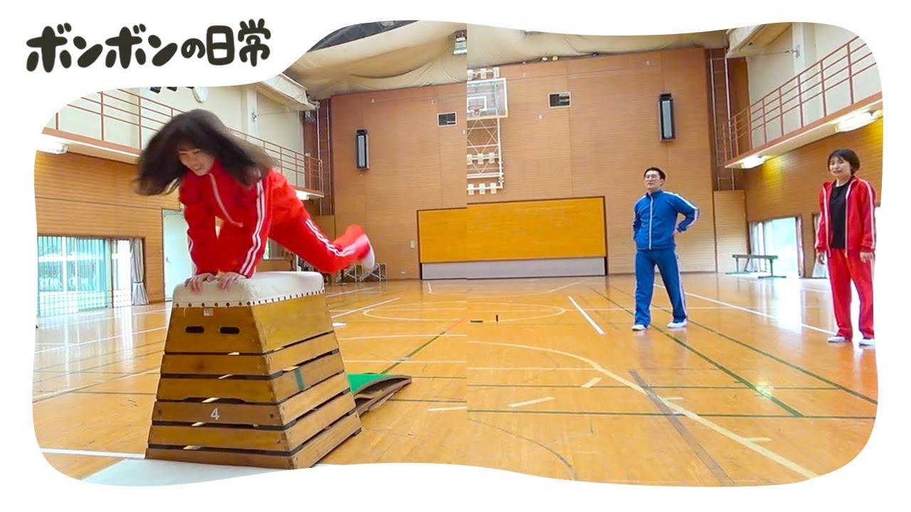 【対決】何段飛べる!?男女が本気で跳び箱飛んでみた!【日常】