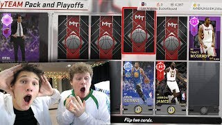 EPIC 2 PLAYER DRAFT WITH JESSER! NBA 2K18 DRAFT!