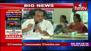 Speed up Mission Bhagiratha works: Minister Indrakaran | hmtv Telugu News