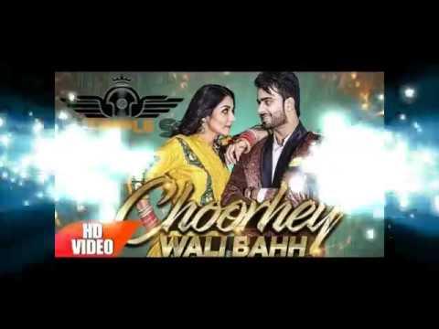 Choorhey Wali Bahh !  Dhol Mix !  Mankirt Aulakh ! DJ SSS