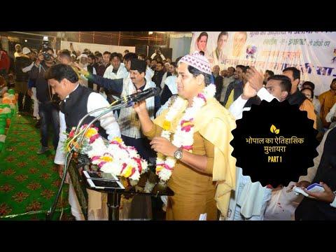 Imran Pratapgarhi Bhopal Mushyra    Part-1    HD