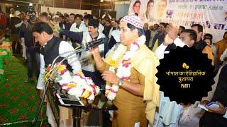 Imran Pratapgarhi Bhopal Mushyra || Part-1 || HD