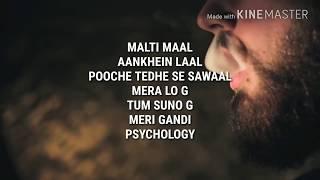 (18+) JAMMU WEED RAP |OFFICIAL BHAGAT | LYRIC VIDEO