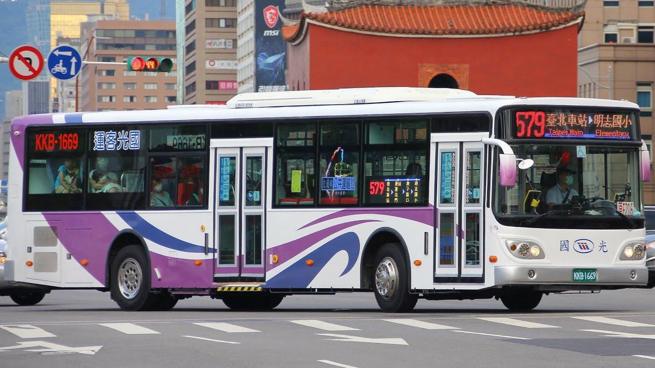 國光客運 579 KKB-1669 成運低底盤新車上路
