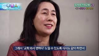 동창원교회 효정인터뷰2(협회)