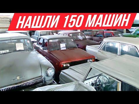 30 лет без мойки: огромный секретный гараж! Нашли машин на миллион долларов под пылью #тачказарубль