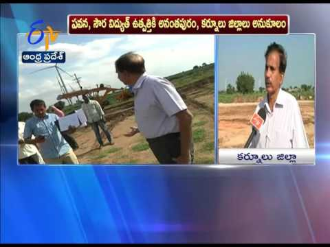 An Interview with Kurnool District Collector Over Wind Power Projects