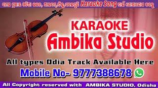 Mu je janena kaha bata Rahichi chanhi Odia karaoke track song