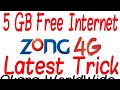Zong Free Internet 5 GB Free Internet for 1 Month 100% Real or Working