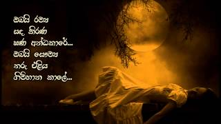 Obayi Ramya Sanda Kirana - Nanda Malini