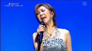 高橋真梨子40周年記念コンサート~