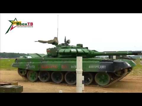 международные военные игры 2017
