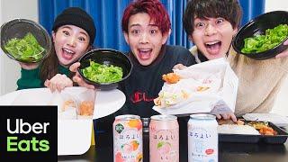 【中町綾】酒飲みながらウーバーイーツ1万円食べたらカップル成立した
