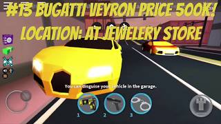 Jailbreak all car locations and there prices (new update ROBLOX)
