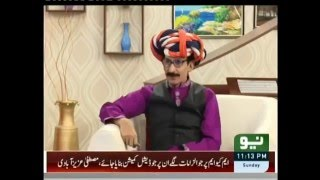 Sawa Teen 13 March 2016 Part 2 - Sheraz Uppal Pakistani Singer - Punjabi Comedy Show