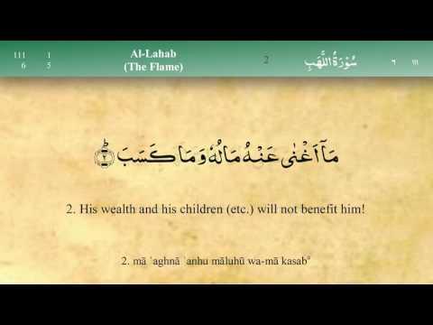 111 Surah Al Lahab by Mishary Al Afasy iRecite