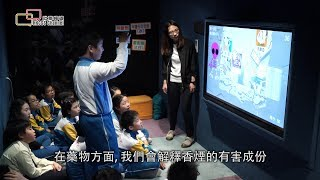 Publication Date: 2017-08-03 | Video Title: 生活教育助小學生向毒品說「不」