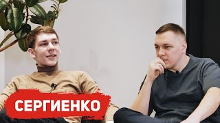 Марк Сергиенко о драке на стендапе встрече с отцом и шутках про Бога