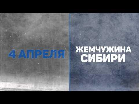 Международные соревнования по биатлону Приз Губернатора Тюменской области