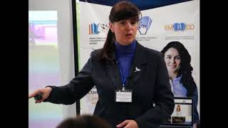 Кейс-технологии в профессиональном развитии преподавателя (Харитонова Е.В.) (выступление в записи)
