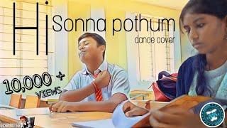 Comali Hi Sonna Pothum Cover Song | Jayam Ravi | Hiphop Tamizha | Street dogs
