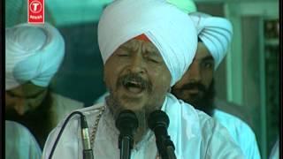 Aatam Ras Keertan   Bhai Harbans Singh Jagadhari Wale, Bhai Sadhu Singh Dehradun Wale
