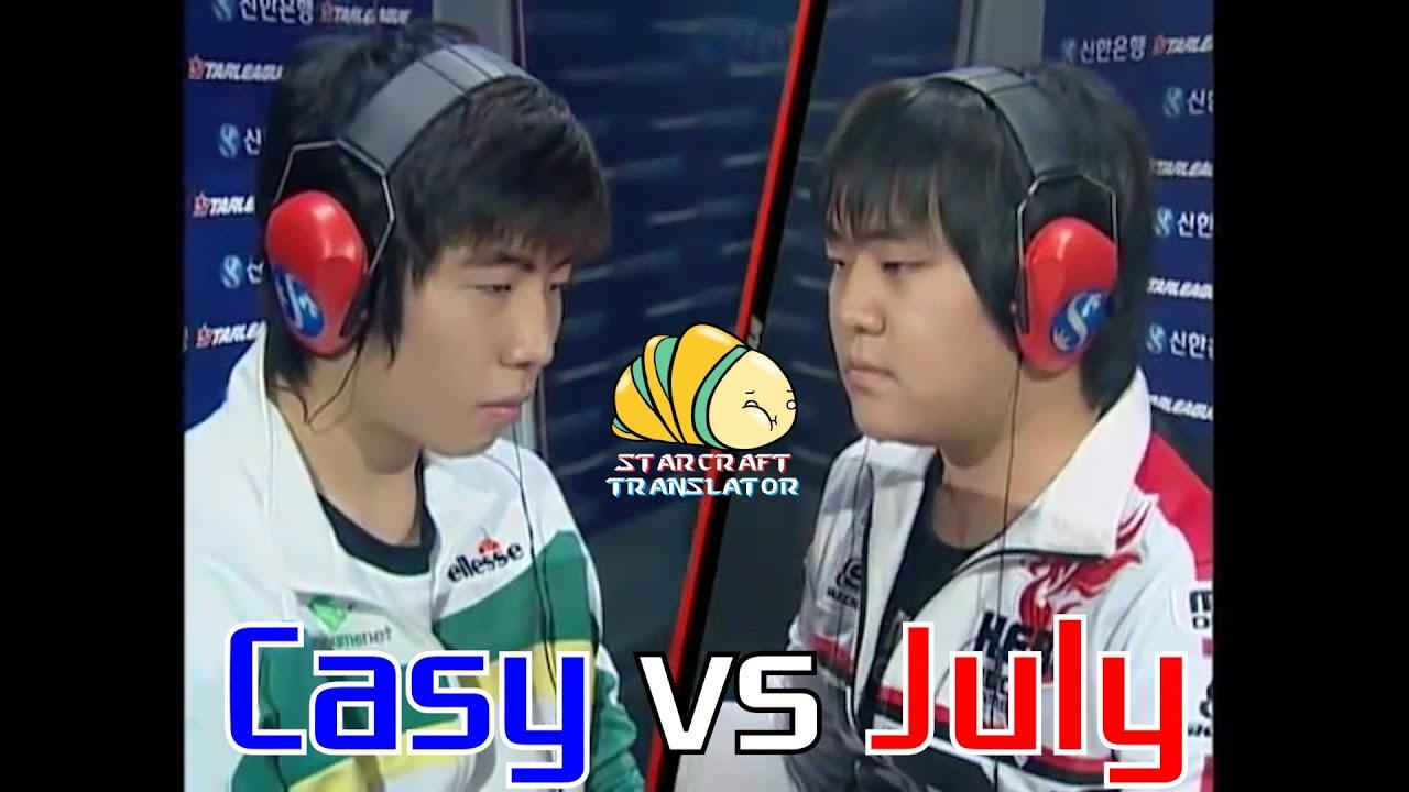 [ENG SUB] Casy vs July 2007.02.02 @ Reverse Temple [Starcraft Translator]