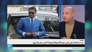 محاكمة نجل رئيس غينيا الاستوائية في فرنسا بتهمة الكسب غير المشروع