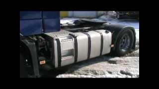 Автоматическая КПП на грузовиках. I-Shift от Volvo(