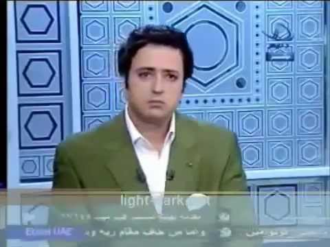 Arab incest