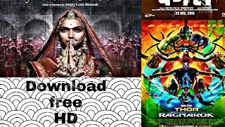 How to download latest hd dual audio movies