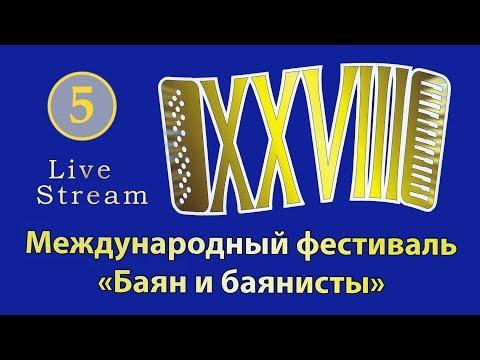 виолончель дуэт из хорватии клипы