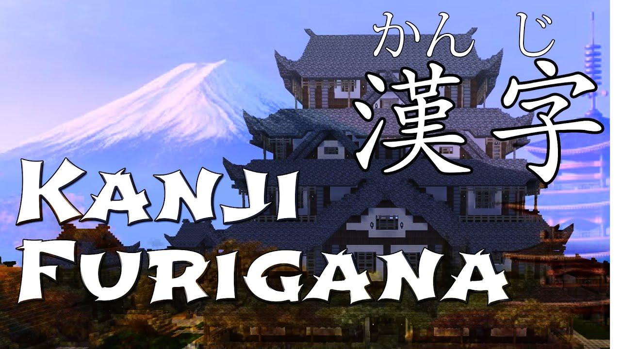 Best way to learn Hiragana and Katakana ? | Yahoo ...