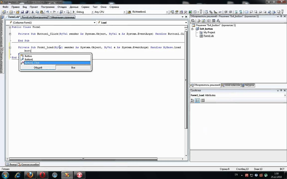 Visual Basic closing current form with button. - YouTube