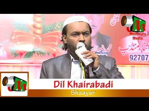 DIL KHAIRABADI NAAT,MALEGAON,ALL INDIA MUSHAYRA,CON-SUHAIL AZAD,ON 20TH OCT 2017.