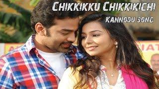 Chikkikku Chikkikichi Tamil Movie | Kannodu Song | Midhun