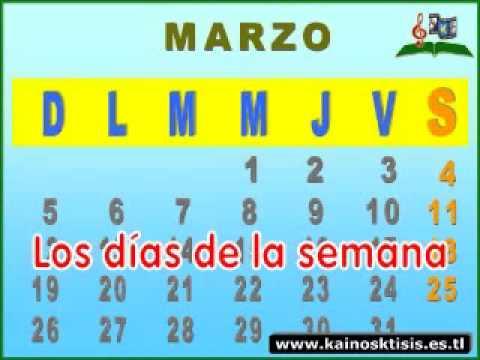 Los dias de la semana manuel bonilla ni os wmv musica - Canciones cristianas infantiles manuel bonilla ...