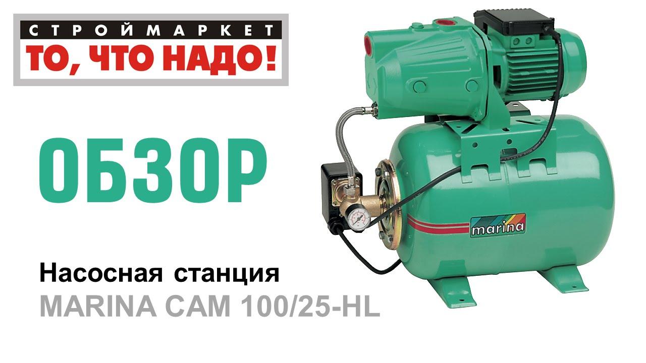 Продажа и бесплатная доставка минеральной, питьевой воды по москве и санкт-петербургу. Низкие цены, собственное производство, высокий сервис.