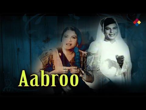Gori Banke Nayan Se Chalaye Jadua | Aabroo 1943 | Sitara Devi | G. M. Durrani.
