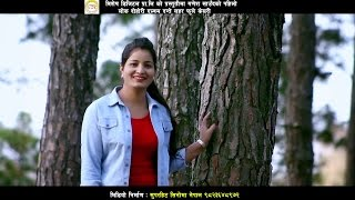 New Nepali Lok dohori song 2073/2017 | Dante Lahar | Shova Thapa/Ganesh Saud Ft.Suman Khatiwada