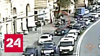 Разбойное нападение в центре Москвы: кем оказались грабители - Россия 24