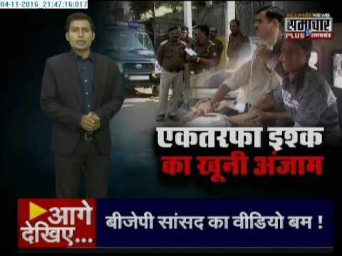 Encounter: Man Found Dead in Kanpur