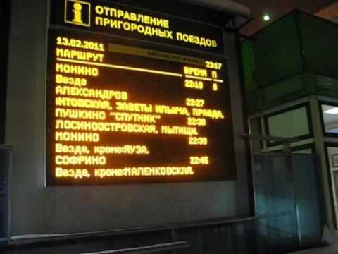 Вечерняя электричка на Александров.