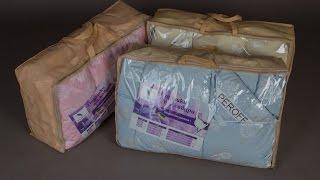 подушки пухо-перьевые одеяла пуховые Сумы доступные невысокие цены недорого(, 2015-01-29T12:46:46.000Z)